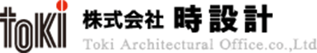 株式会社 时设计 - Toki Architectural Office.co.,Ltd.
